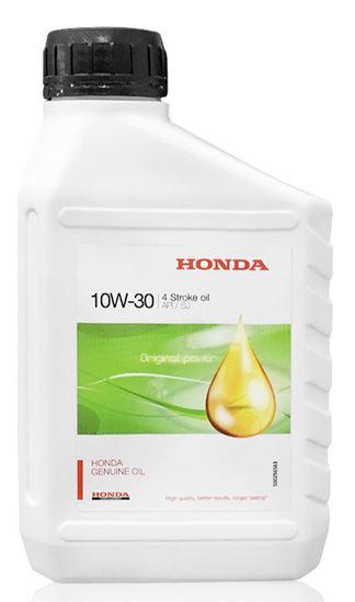 Honda 10W